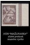 Filatelija Bokić